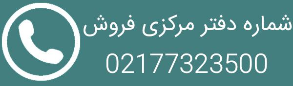 Call-us-2