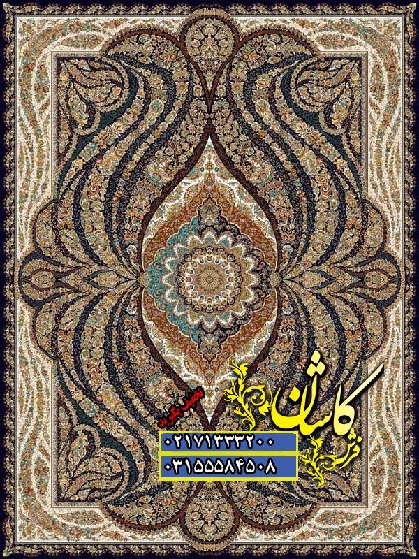 فرش کاشان - 500 شانه - طرح اریکا