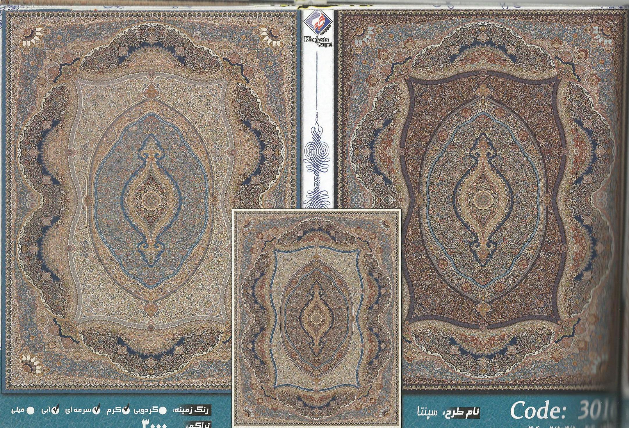فرش کاشان نقشه سپنتا