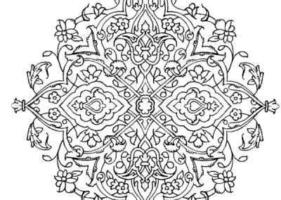 Bergamot, Arranger Islamic,  Tangled,  Irani,  Shemtha,  Hunar,  Graphic