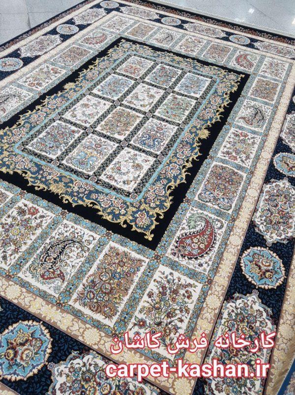 فرش کاشان - 1200 شانه برجسته خشتی