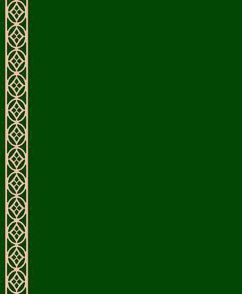 فرش سجاده ای سبز یک دست