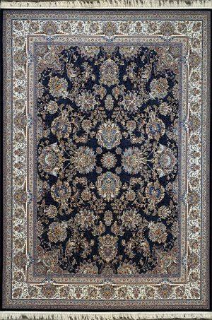 فرش نقشه یاشار سرمه ای