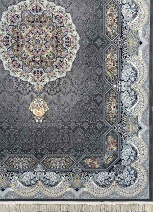 فرش هالیدی