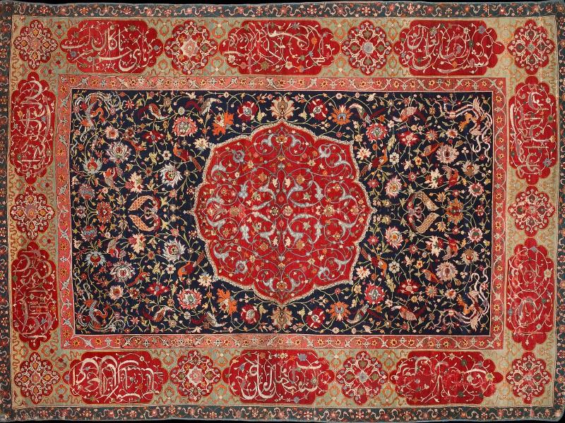 قالی چیست و چه تفاوتهایی با فرش دارد؟