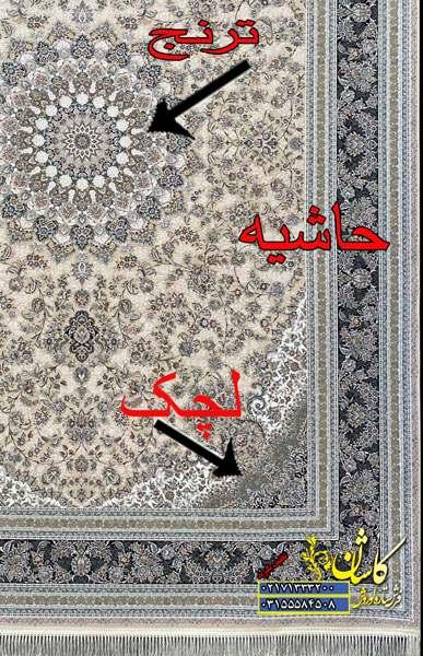 فرش بدون ترنج